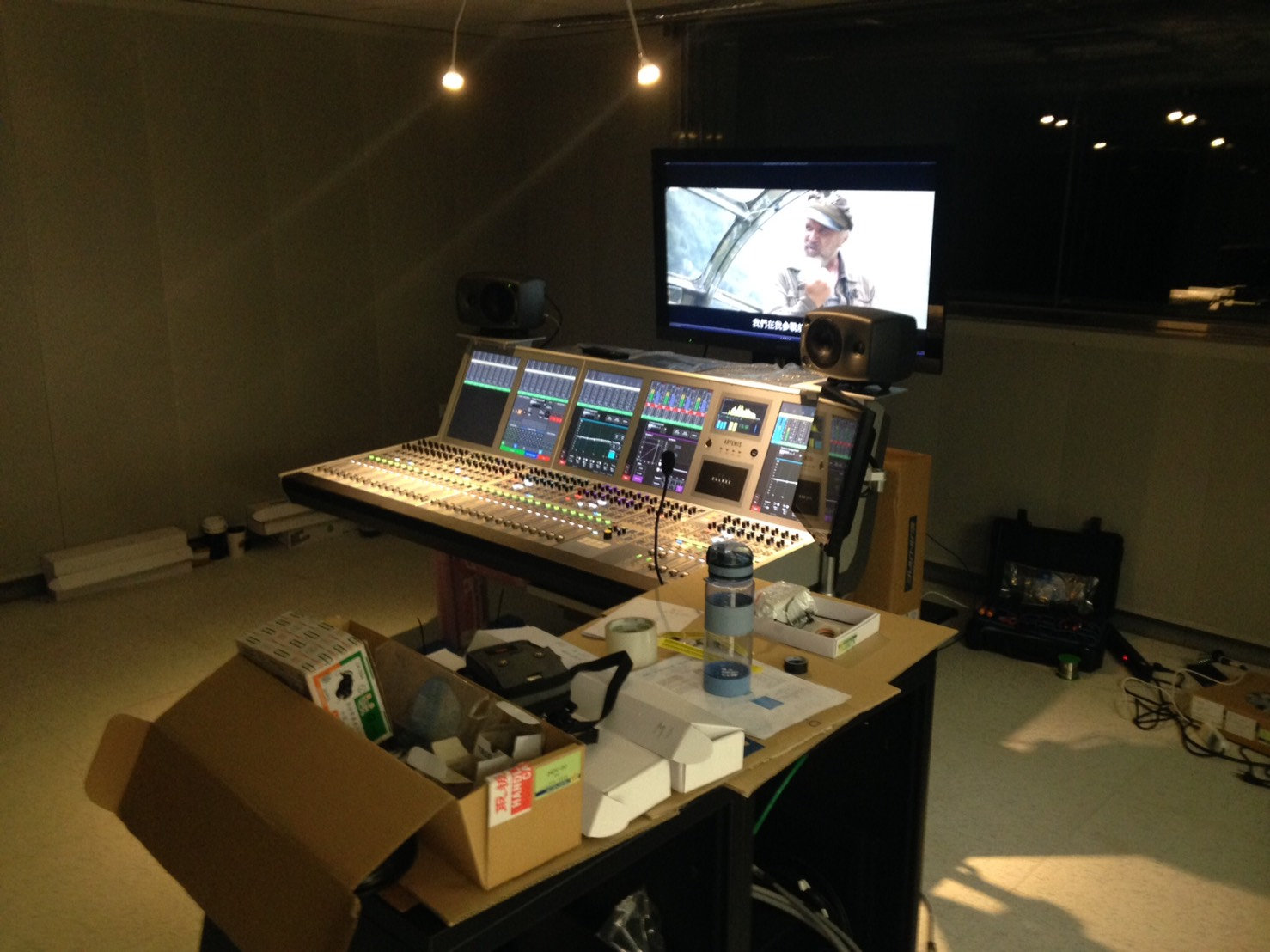 專業錄音室