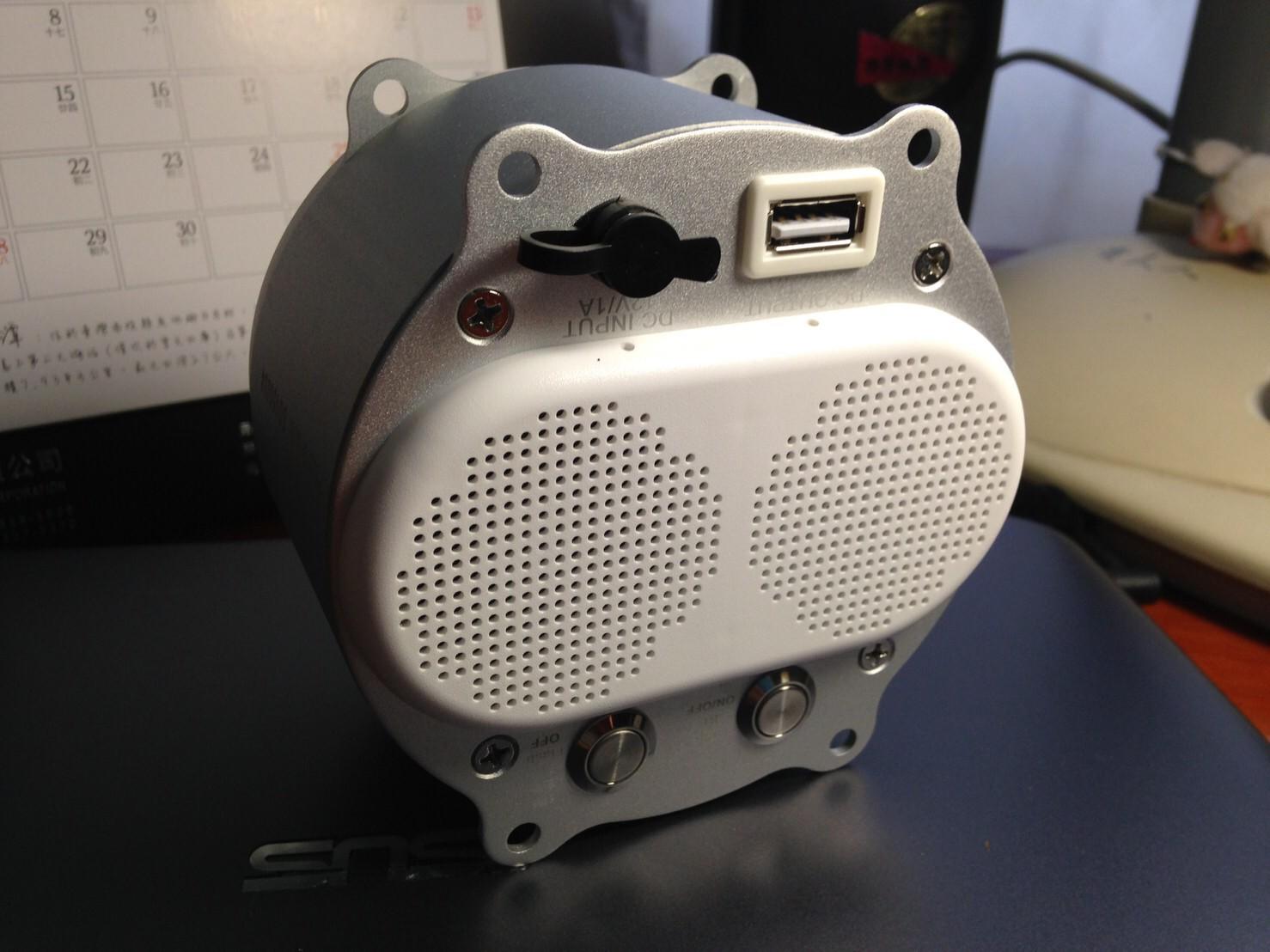 高品質藍芽喇叭,LED照明燈與行動USB電源多功能裝置